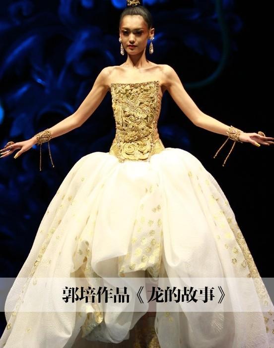 中國著名服裝設計師—郭培 明星禮服作品欣賞